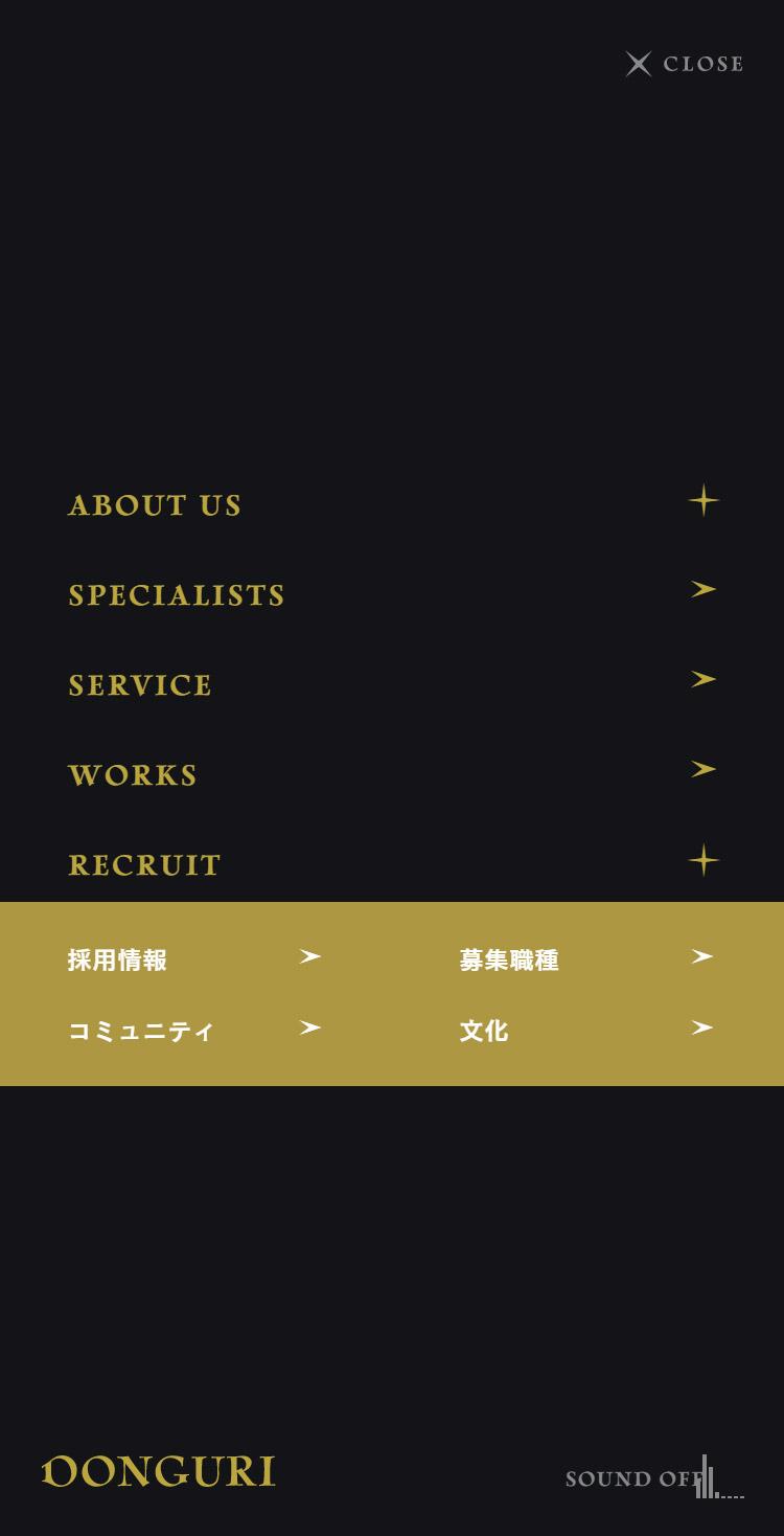 デザインコンサルファーム | DONGURI Inc. メニュー
