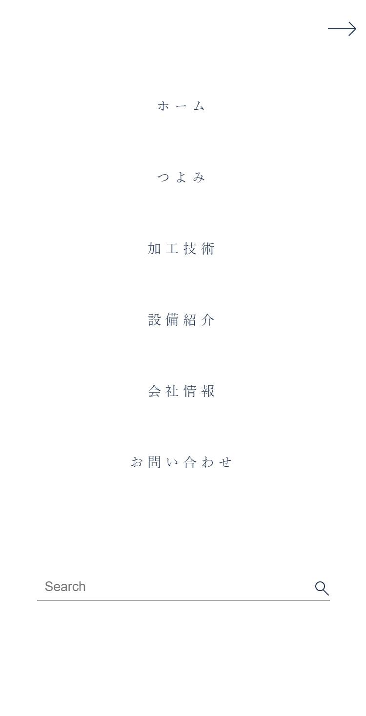 株式会社富士セイセン メニュー