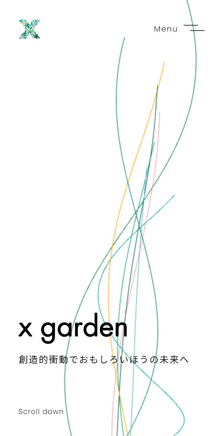 株式会社x garden | 創造的衝動で おもしろい方の未来へ