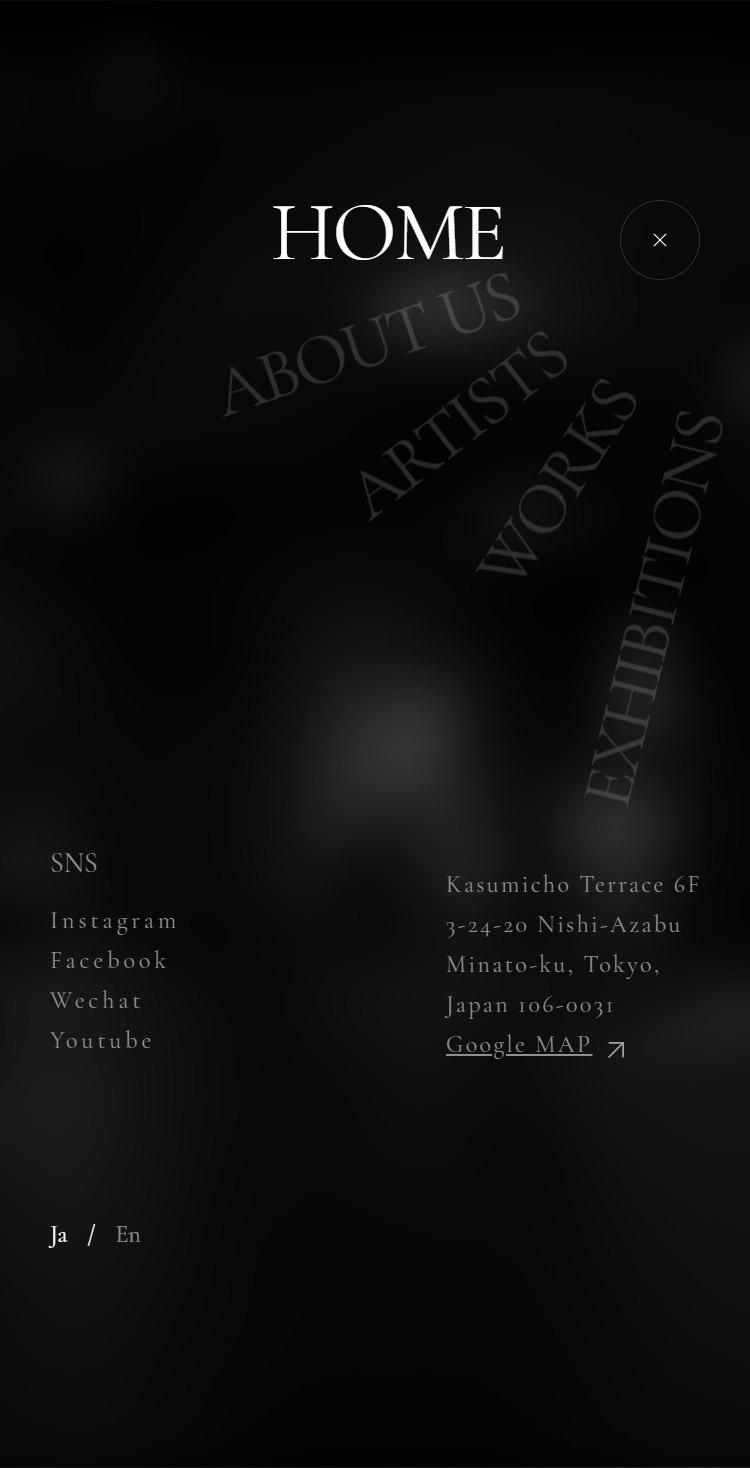 A Lighthouse called Kanata -  Contemporary Art メニュー