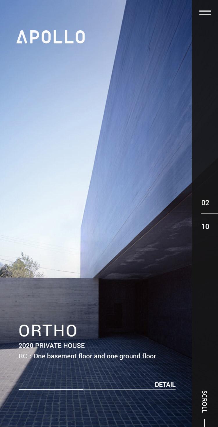 APOLLO Architects & Associates   建築家 黒崎敏の主宰する建築設計事務所