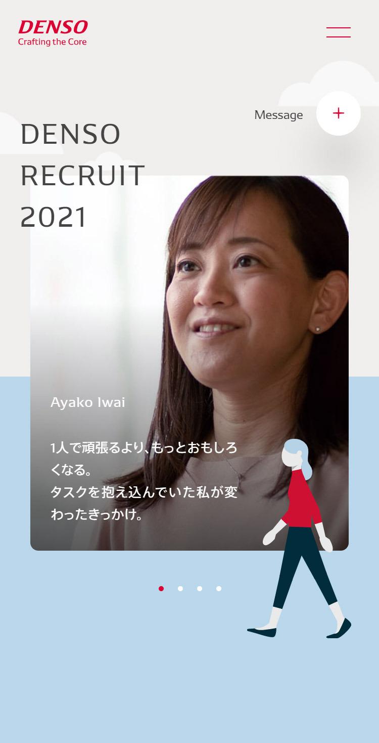 DENSO Careers – デンソー採用サイト