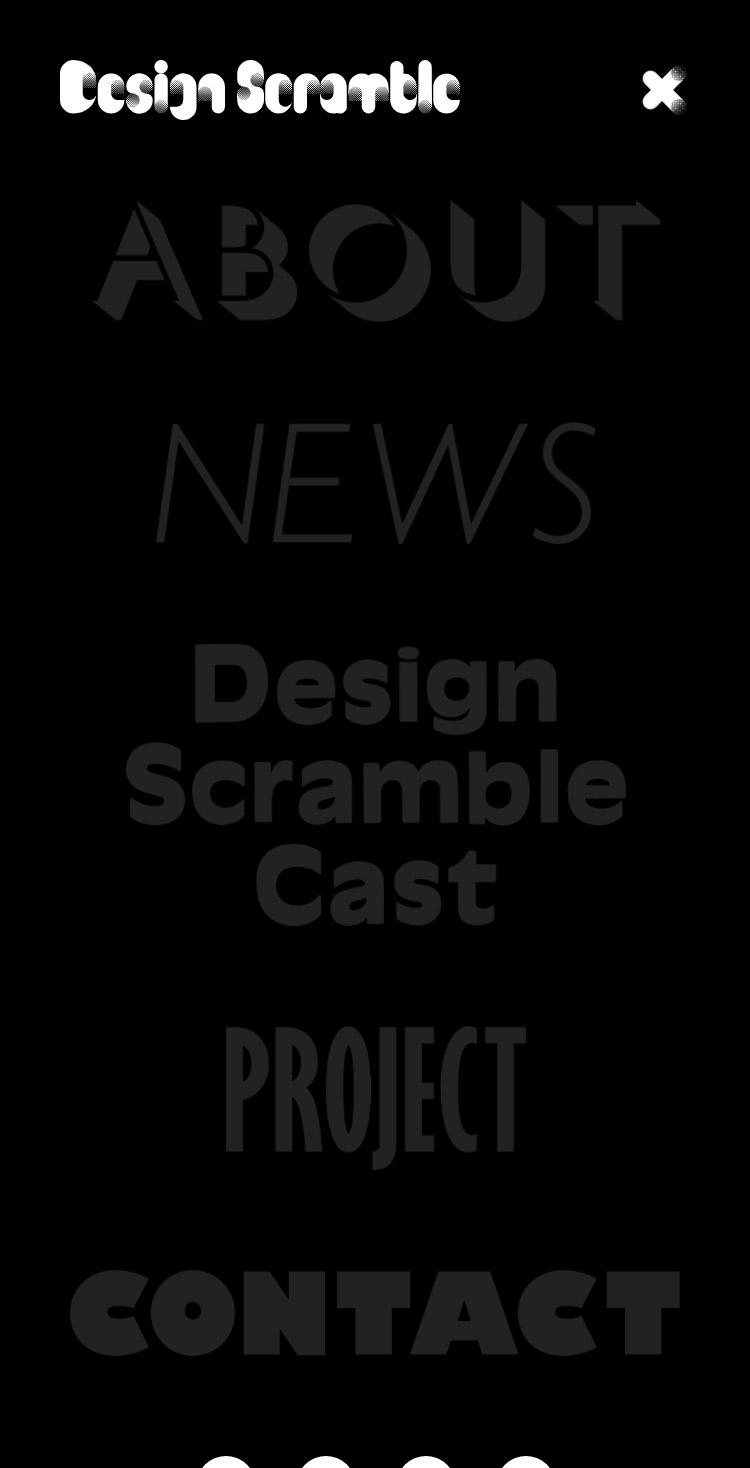 Design Scramble メニュー