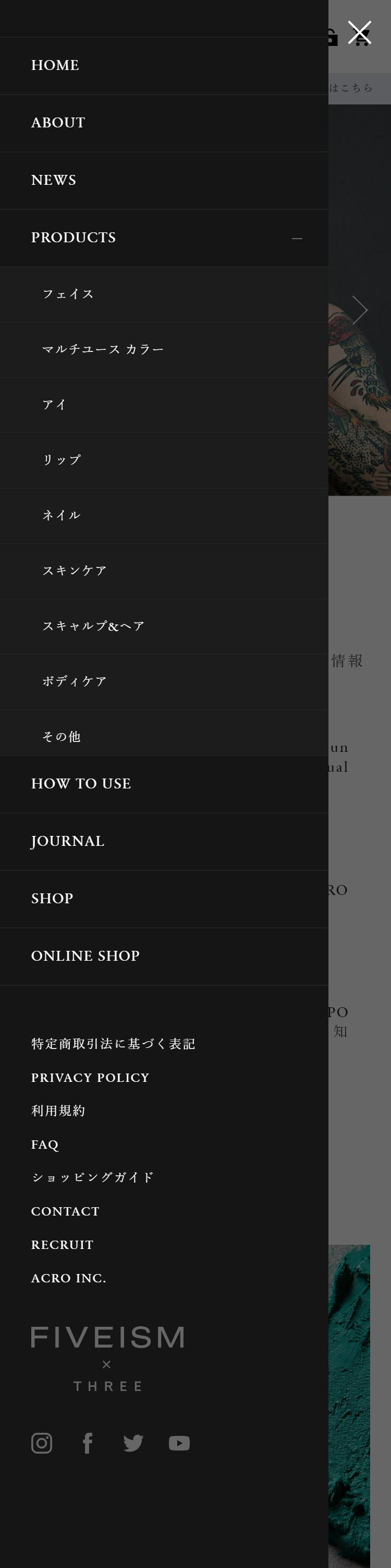 FIVEISM × THREE 公式オンラインショップ メニュー