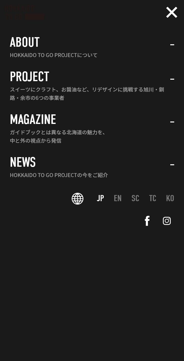 HOKKAIDO TO GO メニュー