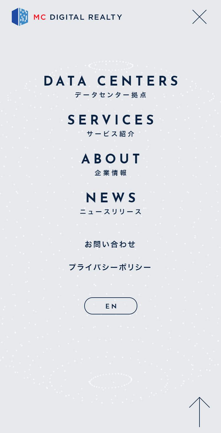MCデジタル・リアルティ メニュー