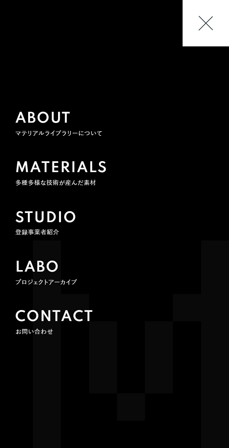 Material Library メニュー