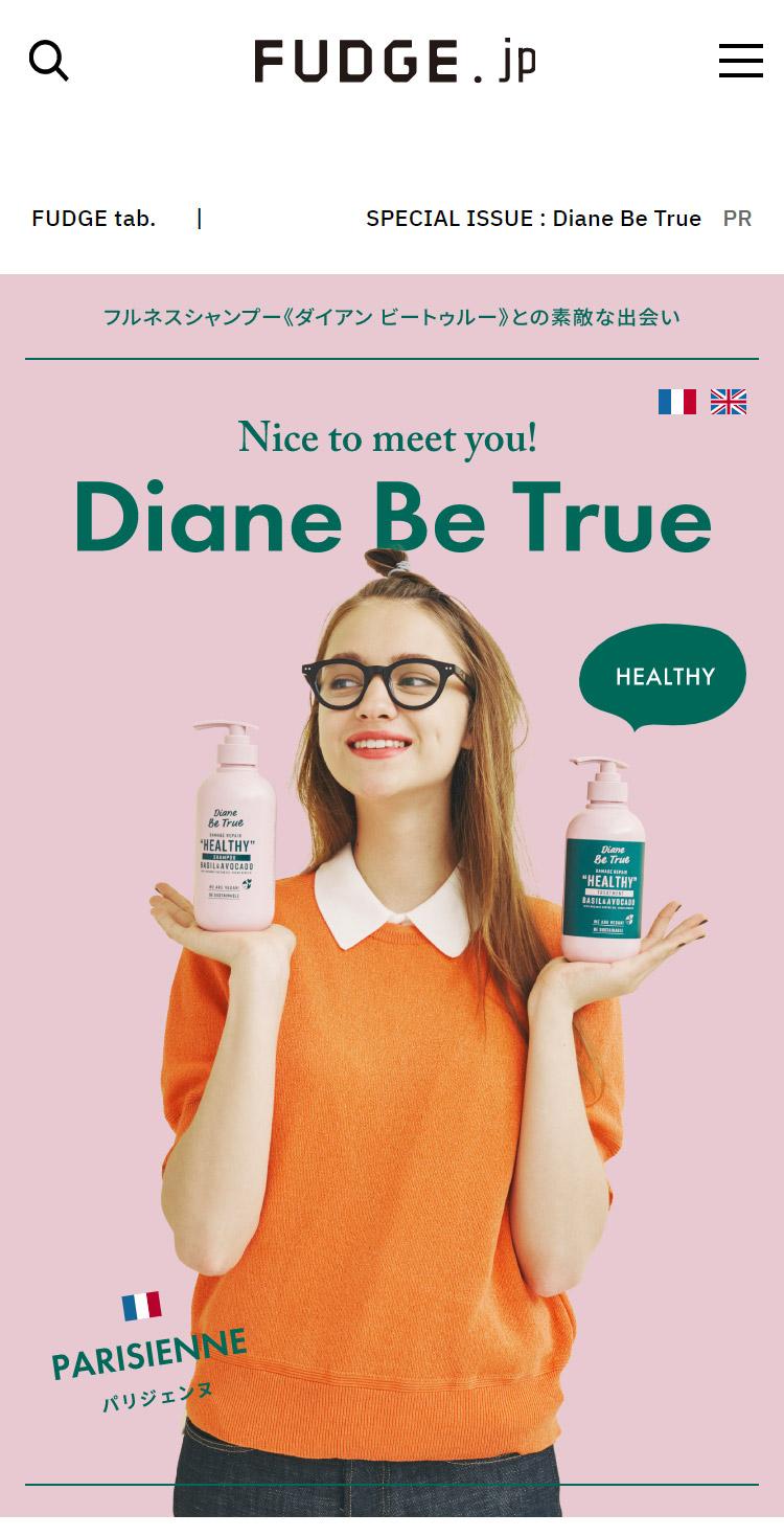 Nice to meet you! Diane Be true | FUDGE tab. | FUDGE.jp