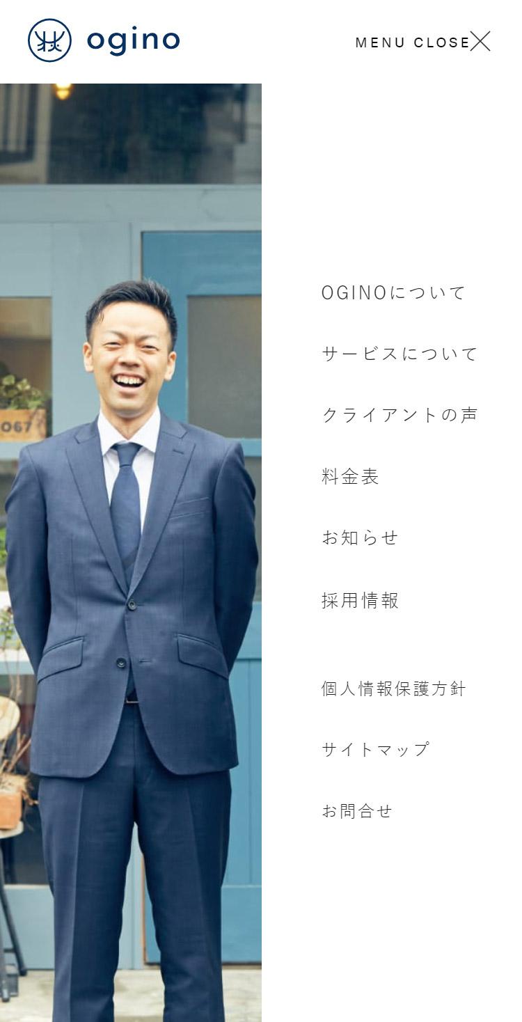 OGINO | 荻野鷹也税理士事務所 メニュー