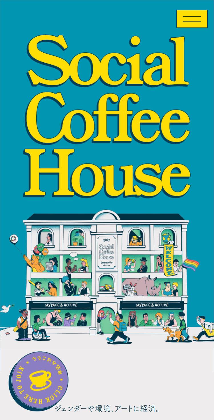 Social Coffee House