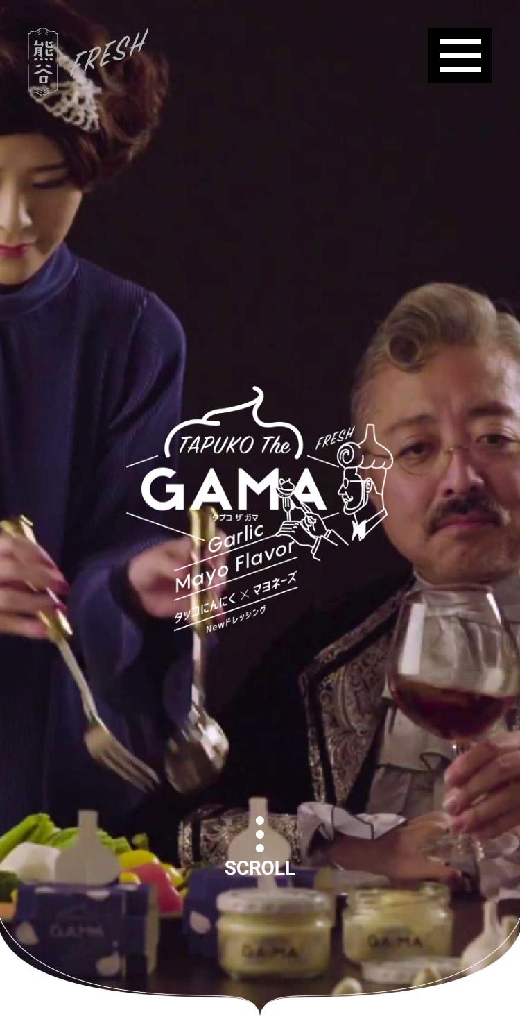 TAPUKO THE GAMA
