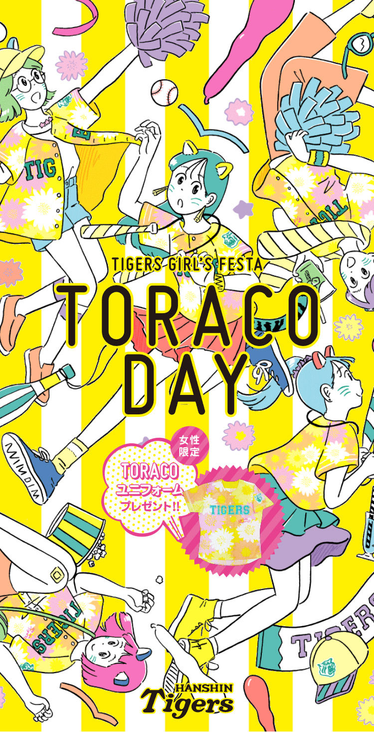 TIGERS GIRL'S FESTA TORACO DAY