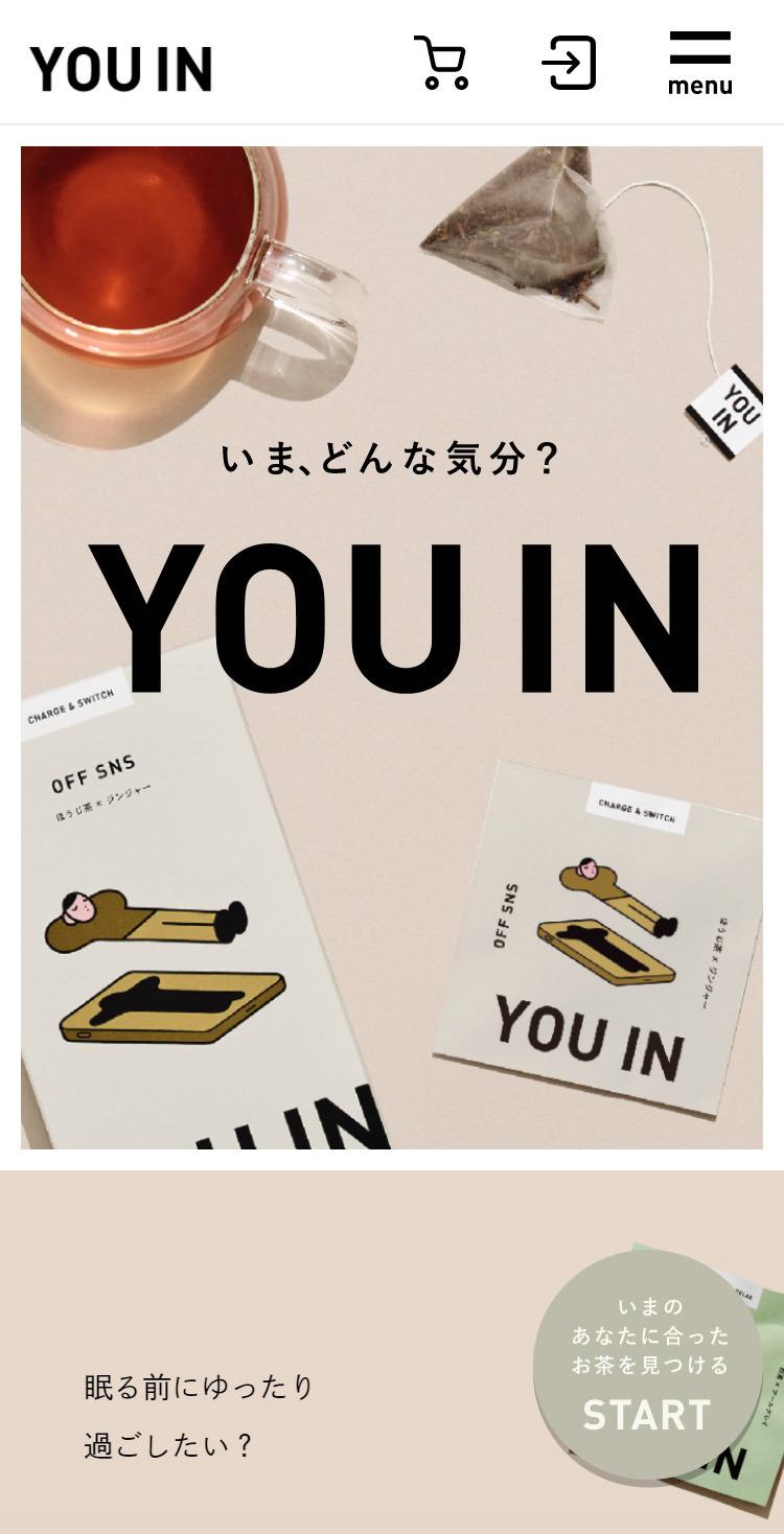 ムードペアリングティー | YOU IN