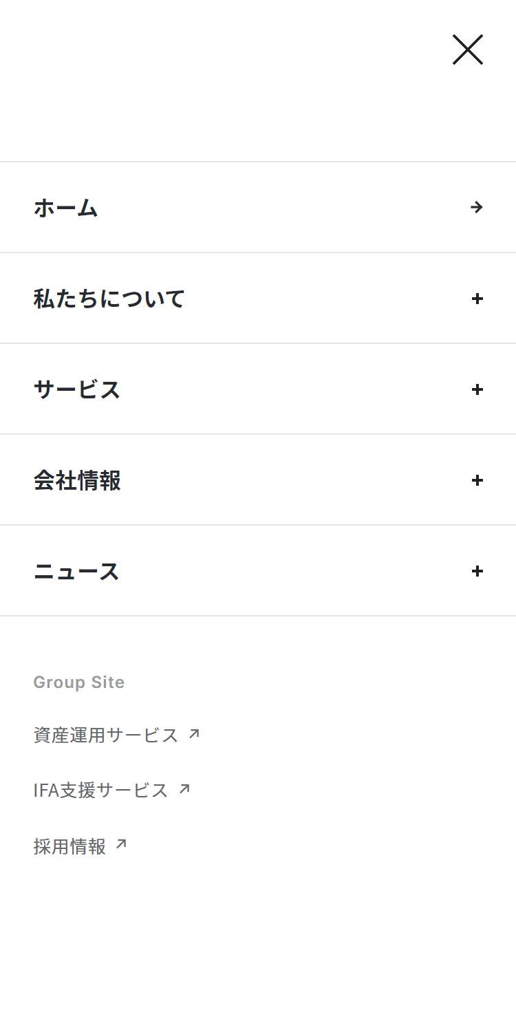 あかつき証券 Corporate site メニュー