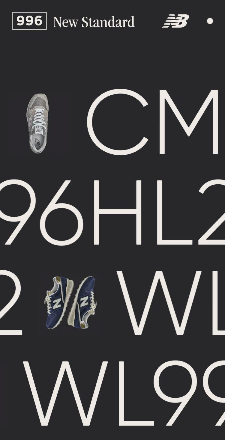 【NB公式】ニューバランス | 996 New Standard メニュー