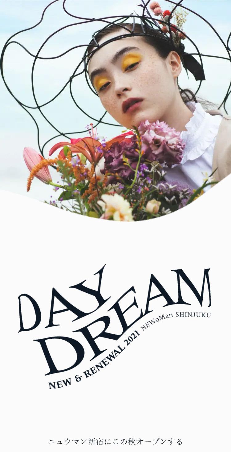 DAYDREAM | NEWoMan SHINJUKU 2021