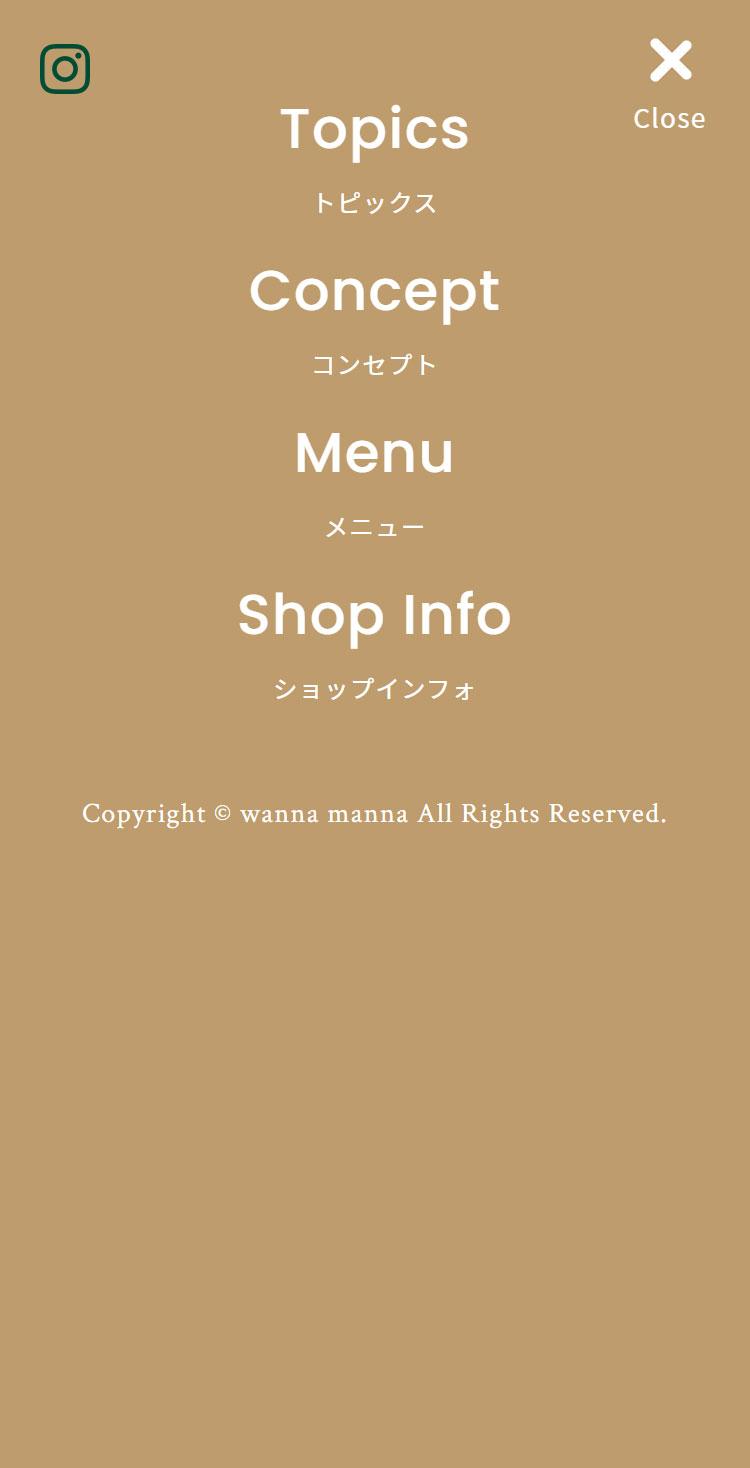 wanna manna 台灣早餐~台湾朝食の新習慣~ メニュー