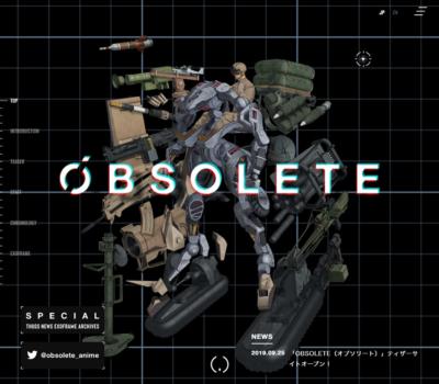 アニメ「OBSOLETE」公式サイト