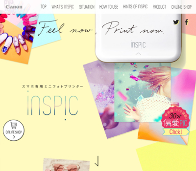 Feel now, Print now. | キヤノン iNSPiC