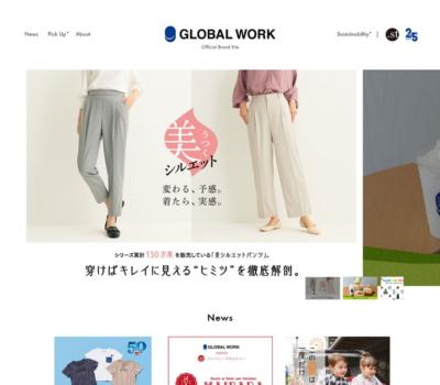 グローバルワーク オフィシャルブランドサイト