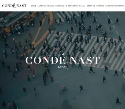 コンデナスト・ジャパン 公式サイト
