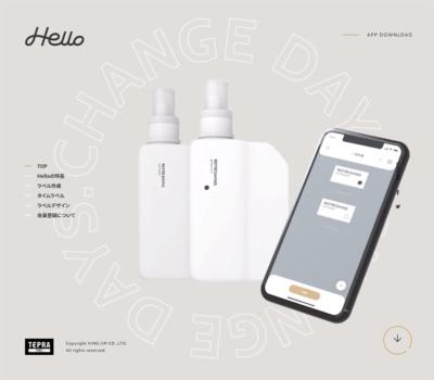 「テプラ」PRO用アプリ「Hello」 | キングジム
