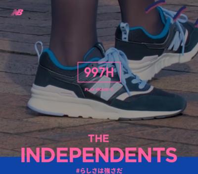 ニューバランス公式 | 997H スペシャルサイト | THE INDEPENDENTS