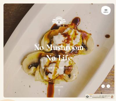 【公式】マッシュルームトーキョー