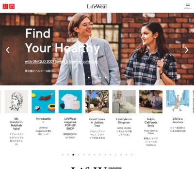 ユニクロ | LifeWear magazine