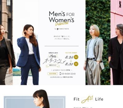 女性のためのメンズオーダースーツ採寸イベント開催 | FABRIC TOKYO
