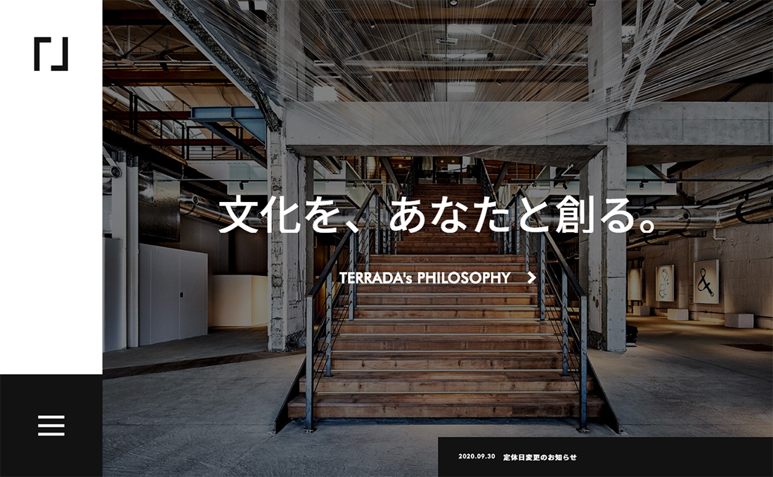 寺田倉庫 Warehouse TERRADA