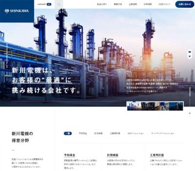 計測・制御のスペシャリスト | 新川電機株式会社
