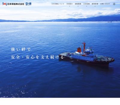 日本栄船株式会社