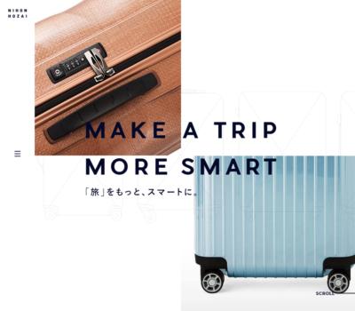日本鞄材株式会社