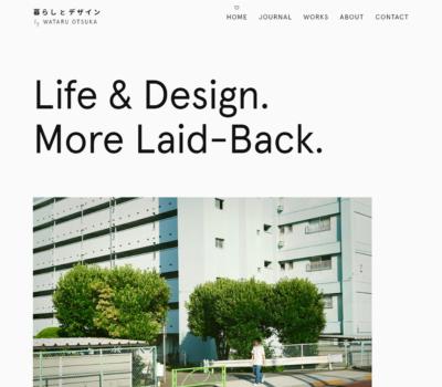 暮らしとデザイン by おおつかわたる