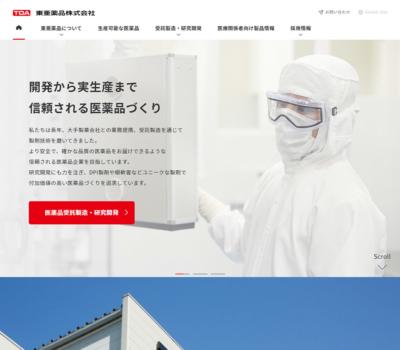 東亜薬品株式会社