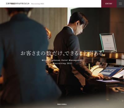 採用情報|株式会社三井不動産ホテルマネジメント