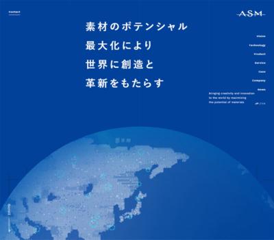株式会社ASM
