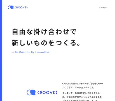 株式会社CROOVER