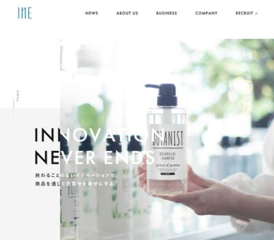 株式会社I-ne