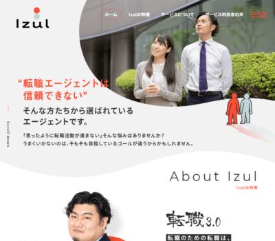 株式会社Izul