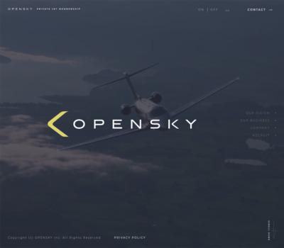 株式会社OpenSky 公式サイト