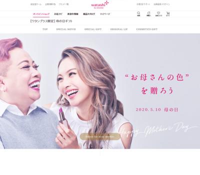 母の日ギフト | 資生堂公式オンラインショップ | ワタシプラス