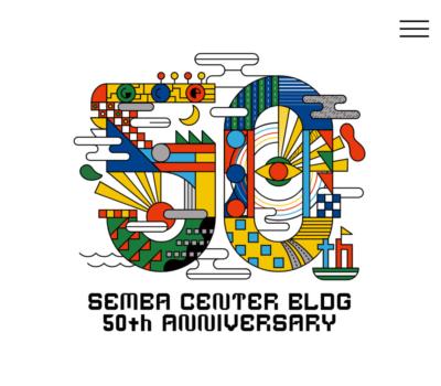 船場センタービル 50th Anniversary