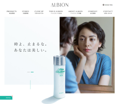 45 years young. 時よ、止まるな。あなたは美しい。 | ALBION