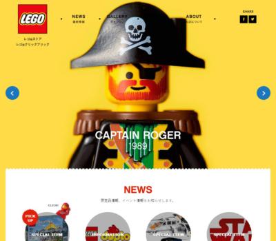 レゴ クリックブリック