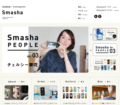 Smasha