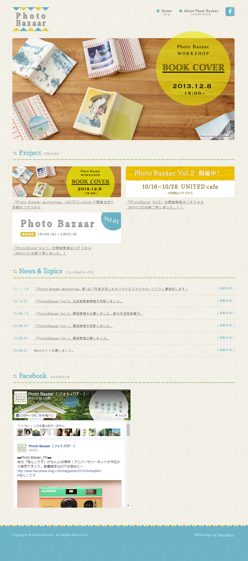 Photo Bazaar