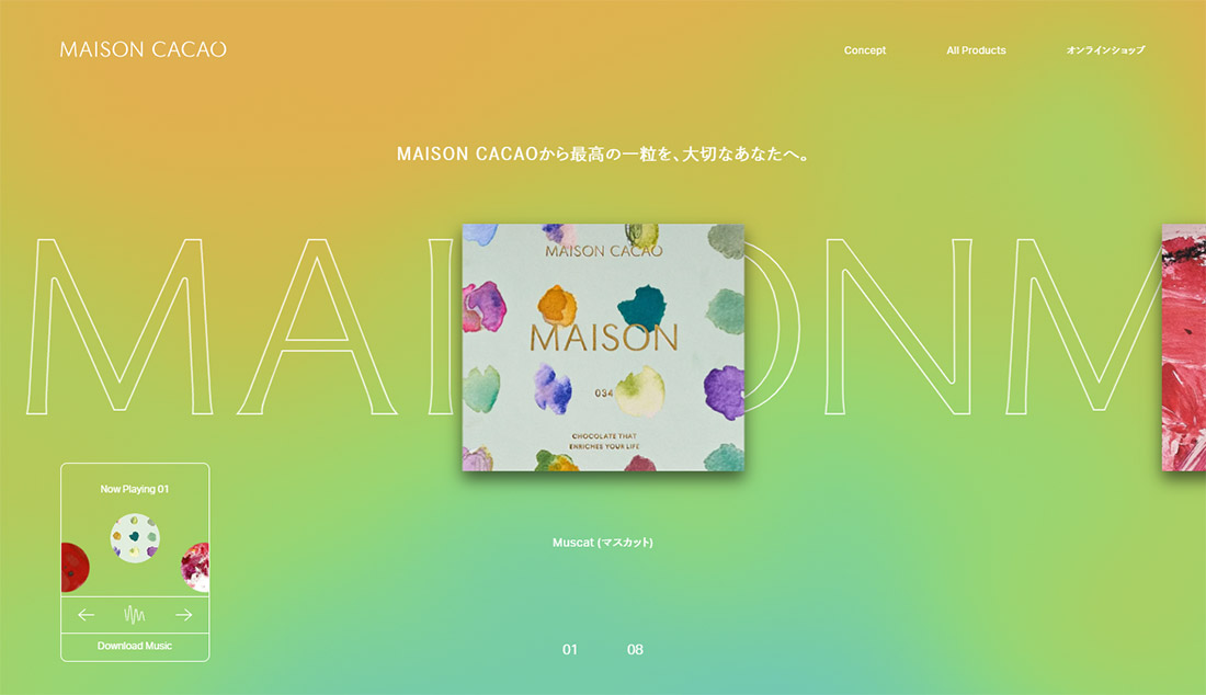 2021 NEW COLLECTION 「EMOTIONAL」 | MAISON CACAO