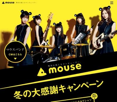 乃木坂46 CMスペシャルサイト